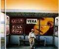 Vera - Get ur funk done